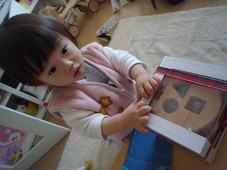 110316_newおもちゃ (2)