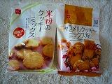 共立食品 (4)