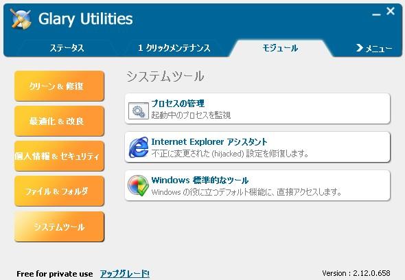 2009-04-26_202537.jpg