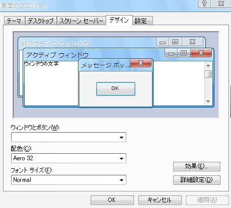 2009-05-04_151432.jpg