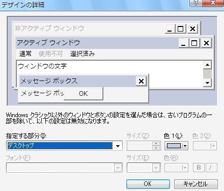 2009-05-04_152519.jpg