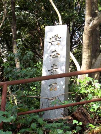 興正寺公園入り口?