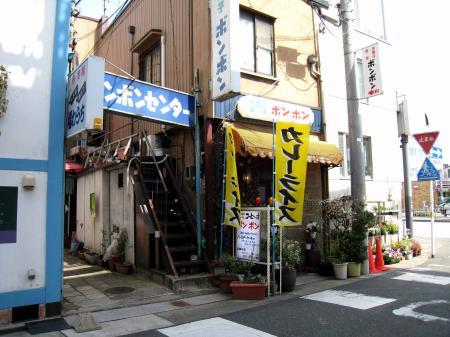ボンボン桜山店