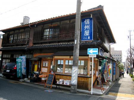 桜山の古い商店