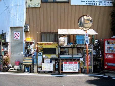 味鋺駅近くのリサイクルショップ