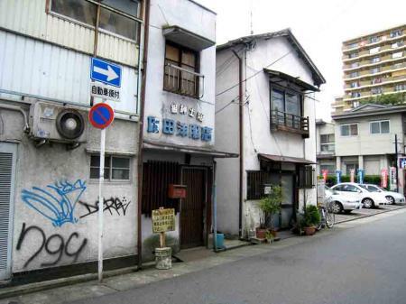 七ツ寺共同スタジオ付近の古い洋服屋
