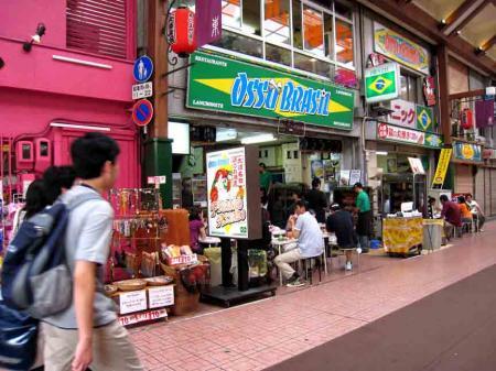 ブラジルの店