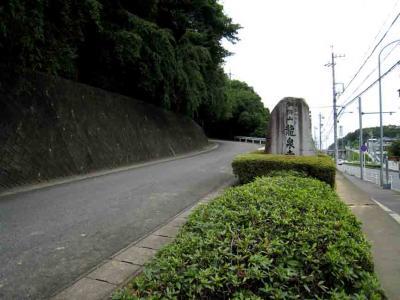 近竜泉寺入り口