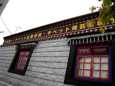 チベット寺院のお土産屋
