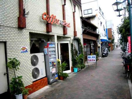 古井ノ坂近辺の喫茶店
