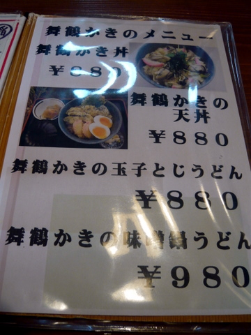 P1050789.jpg