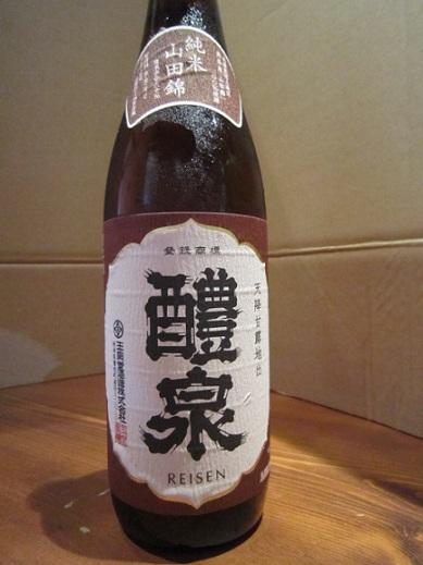 IMG_1863醴泉 純米山田錦 表面