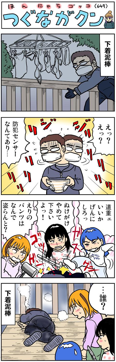 fc2-2012_0116-01.jpg