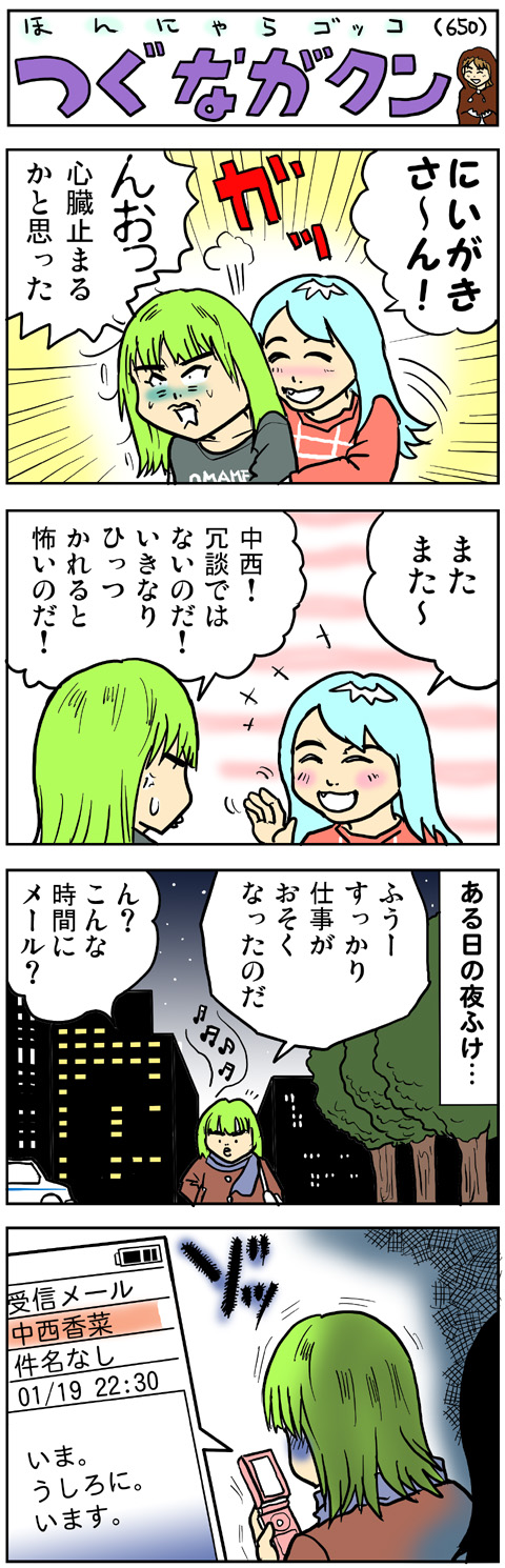 fc2-2012_0119-01.jpg