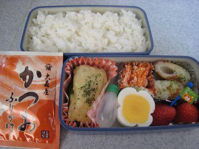 2011年4月15日のお弁当③