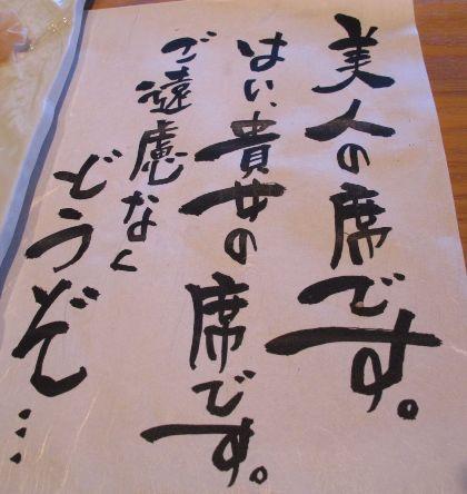 コピー ~ 画像 069