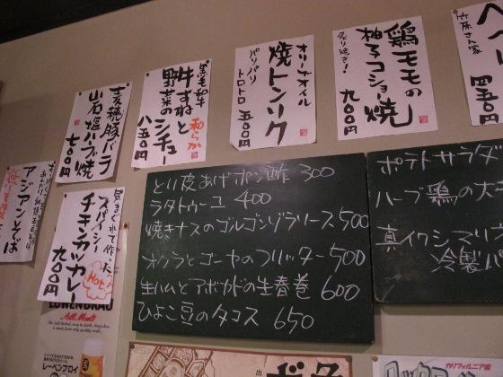 コピー ~ 画像 004