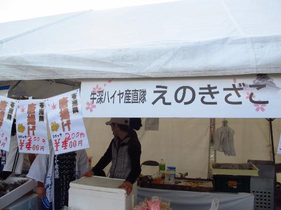 コピー ~ 画像 097