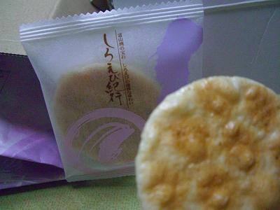富山のおせんべい
