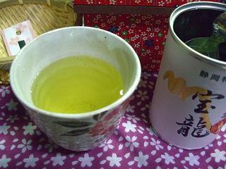 新茶美味しかったよ^^