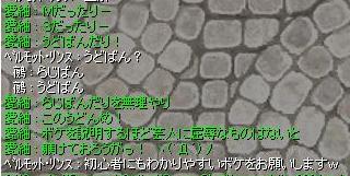 (´・ω・`) ショボーン