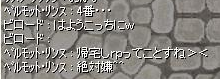 Sだったり?