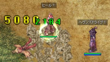 姫プレイ!