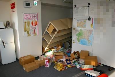 横浜地震 001