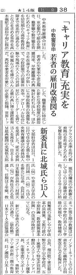 nikkei0201.jpg