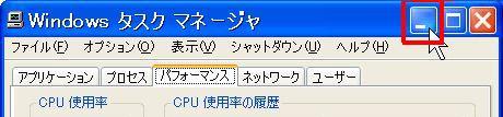 20090102TaskMgr0