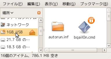 if_autorun_Folder