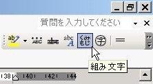 2003組み文字1