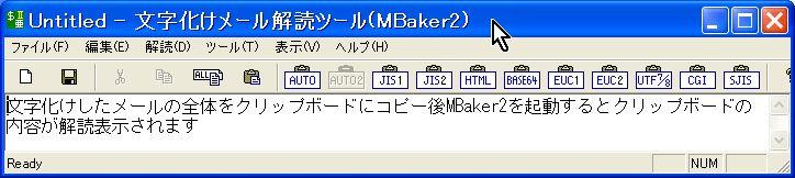 MBaker2