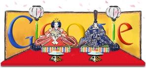 Google雛祭り