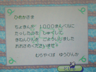 0518①
