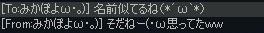 2011y09m18d_025334452.jpg