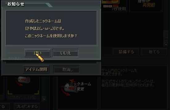 2011y09m18d_025615710.jpg
