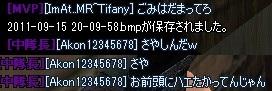 2011y09m18d_025755844.jpg