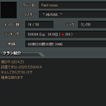2011y09m21d_042701518.jpg