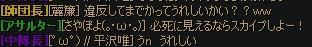 2011y09m21d_042718747.jpg