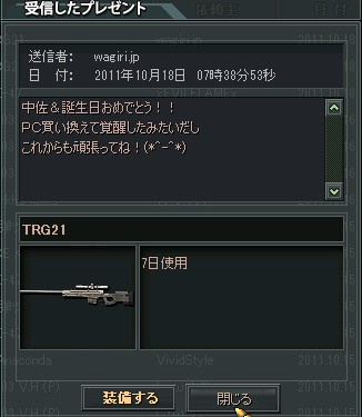 2011y10m19d_001805718.jpg