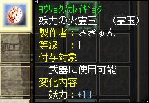SOL20080501101701.jpg