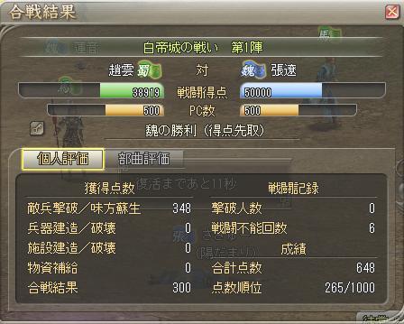 SOL20080525211200.jpg