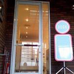 福岡市の美容室BECK1