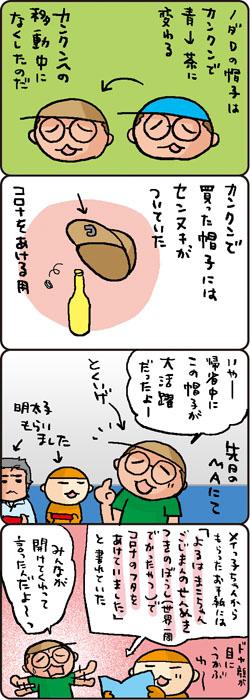 CG_j21.jpg