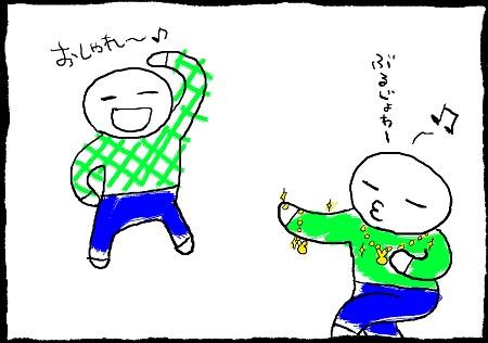 うさんぽ心得2