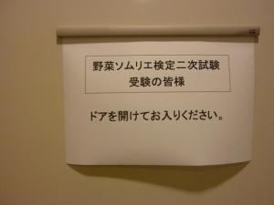 019_20110312220243.jpg