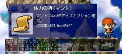 7・16日ーサブっ子の収穫