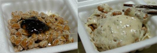 昆布タレ納豆