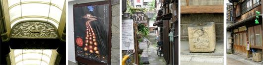 奈良の番外